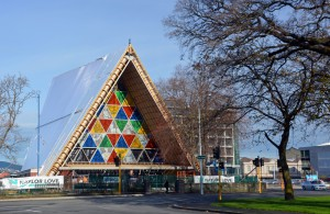 Cardboard Cathedral SS